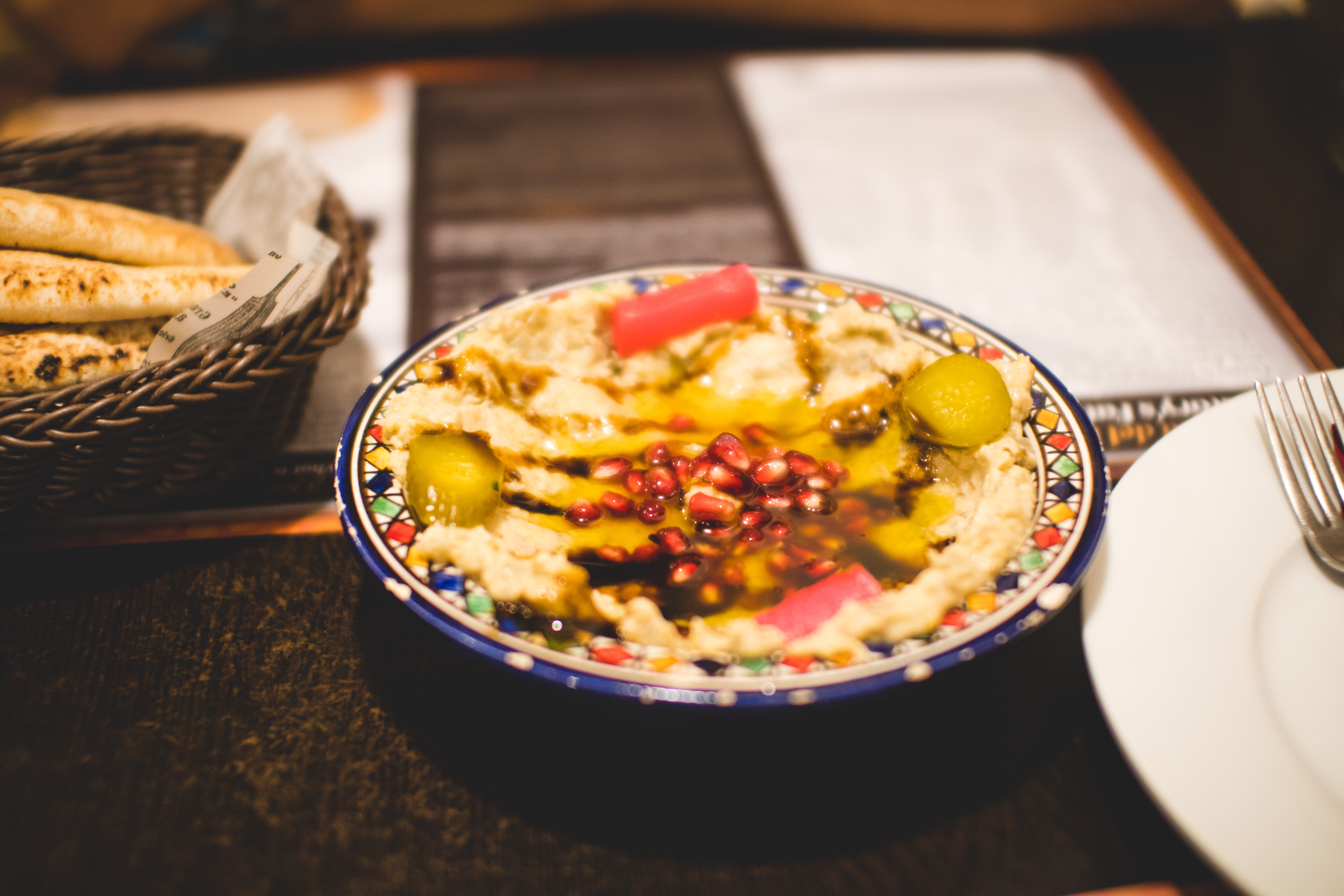 Baba Ghanoush in Al Wadi Restaurant in Sevilla